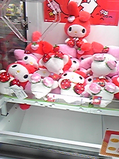 <img src = https://image.shoppies.jp/res/img_m/emoji/e2/f7bc.gif  style=border-style:none;>まいめろ<img src = https://image.shoppies.jp/res/img_m/emoji/e2/f7bc.gif  style=border-style:none;>